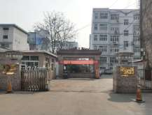 企業局宿舍